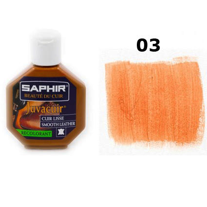 Крем-краска для кожи Saphir Juvacuir светло-коричневая