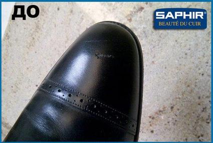 krem-Saphir-Creme-Renovatrice-1. Устраняет царапины и сколы на обуви. ЖИдкая кожа в стеклянной баночке