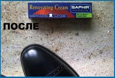 крем для реставрации обуви, крем разных цветов в тюбике